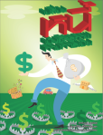 DebtFreetoFF_Cover
